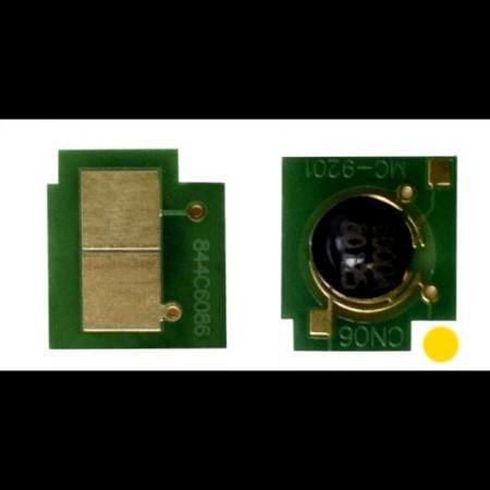 Чип к картриджу HP CLJ 2600/CM1015mfp/Canon LBP5000 (China), Y , 2K