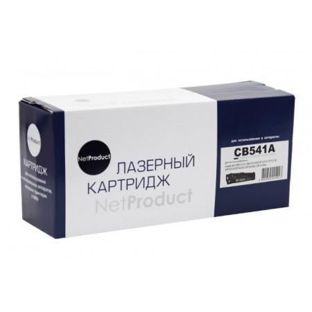 Картридж HP CLJ CM1300/CM1312/CP1210/CP1215, C, NetProduct (N-CB541A) 1,5K