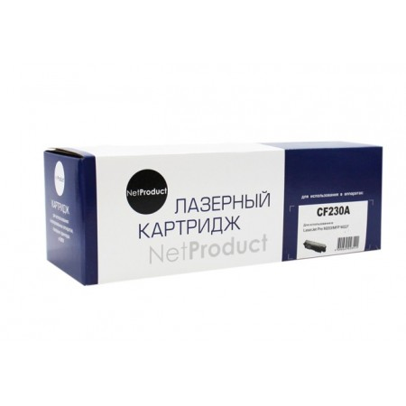 Тонер-картридж NetProduct (N-CF230A) для HP LJ Pro M203/MFP M227, 1,6K, без чипа