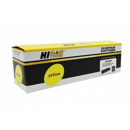 Картридж HP CLJ Pro M154A/M180n/M181fw, Y, Hi-Black (HB-CF532A) 0,9K