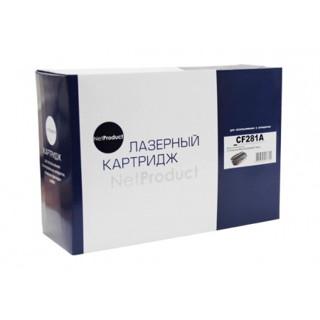 Картридж HP LJ Enterprise M630z/630H/630DN, NetProduct (N-CF281A) 10,5K