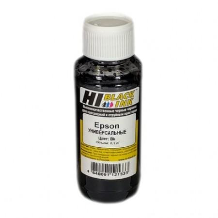 Чернила Epson универсальные 0,1л (Hi-black) BK