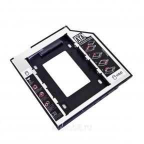 Карман для HDD SATA 9.5mm Caddy второй диск вместо привода