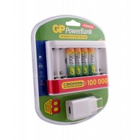 Аккумулятор + зарядное устройство GP PowerBank U811GS270AAHC (GPU) AA NiMH 2700mAh (4шт)