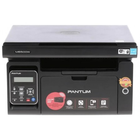 лазерное мфу Pantum M6500W