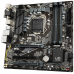 Материнская плата MB Socket 1200 GIGABYTE B560M D3H 4xDDR4 mATX AC`97 8ch(7.1) GbLAN+VGA+DVI+HDMI