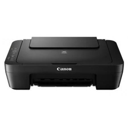 МФУ Canon Pixma MG2540S A4 (0727C007)